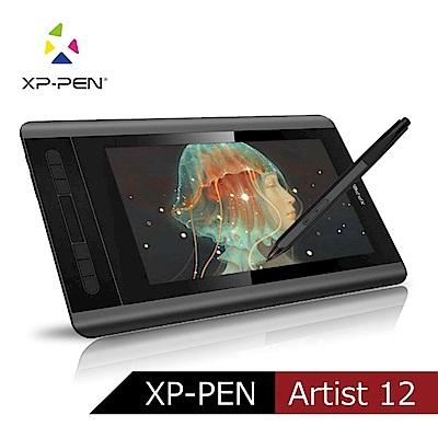 【日本品牌 XP-PEN】Artist Display 12 繪圖螢幕