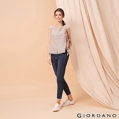 GIORDANO 女裝縲縈混紡中腰彈力貼身牛仔褲-51 深藍