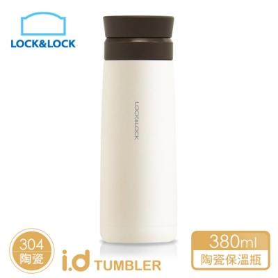 樂扣樂扣馬卡龍陶瓷保溫瓶380ml(轉蓋系列-象牙白)(快)