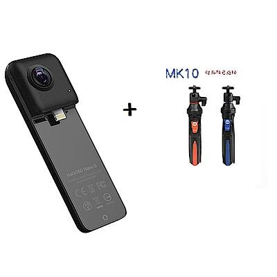 附藍芽自拍棒) iphone專用全景攝影相機 INSTA360 NANO S公司貨