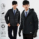 【遊遍天下】男二件式防風透濕+無縫JIS90%拒水羽絨外套GJ25006黑色