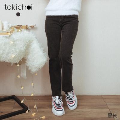 東京著衣 簡約百搭煙燻灰直筒牛仔褲-S.M.L
