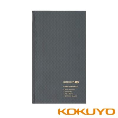KOKUYO ME 測量野帳方格-黑