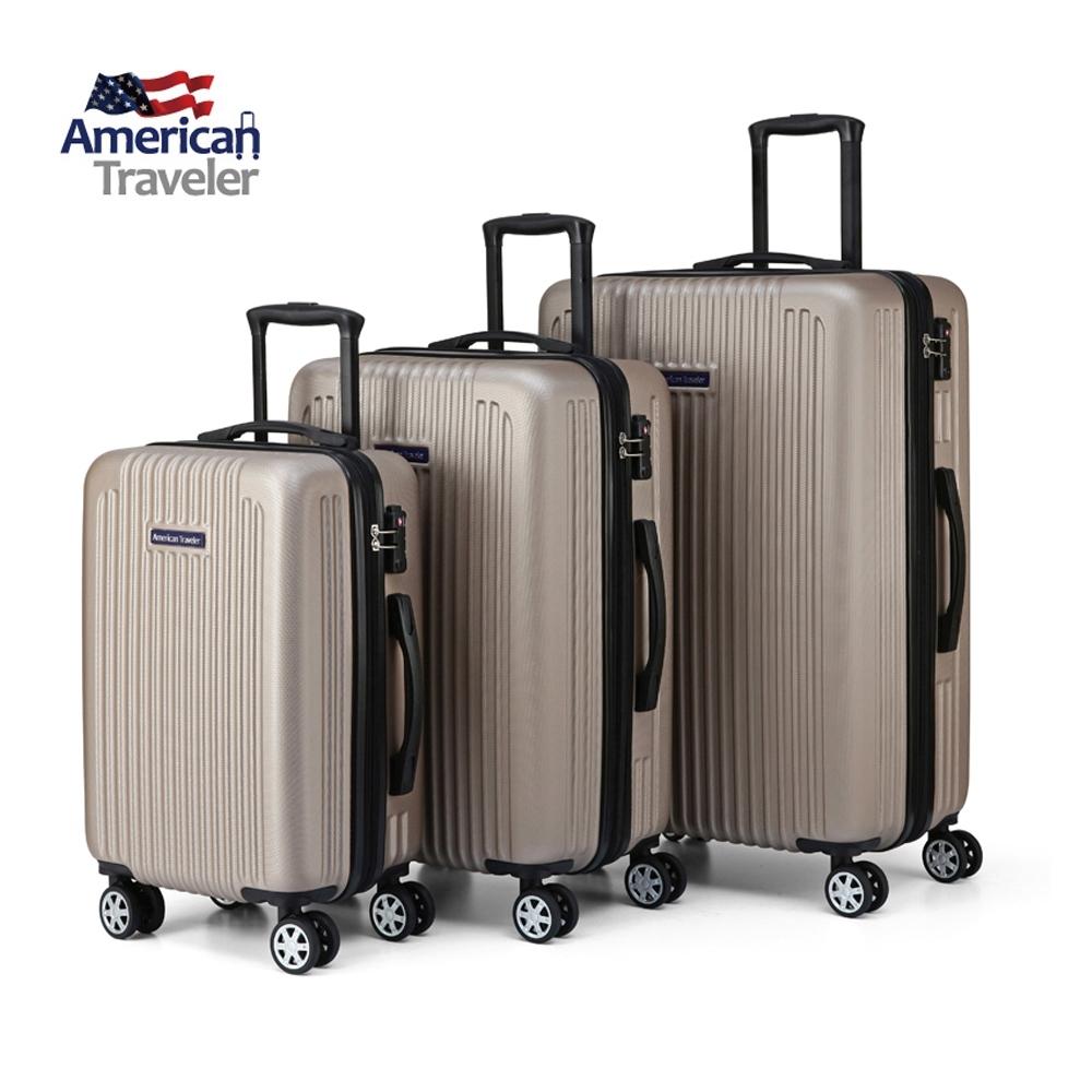 【American Traveler】NY 紐約系列 20+24+28吋三件組 (香檳金)