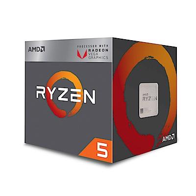 AMD Ryzen 5 2400G 3.6GHz 四核心處理器