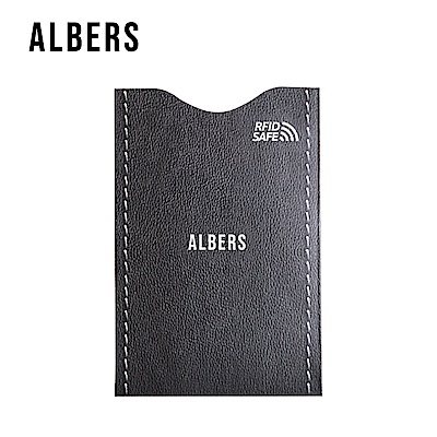 ALBERS RFID安心防盜刷信用卡防護套(2件組6入)