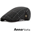 AnnaSofia 虛線方格單飾銅釦 毛呢鴨舌帽小偷帽(墨咖革系-白格)