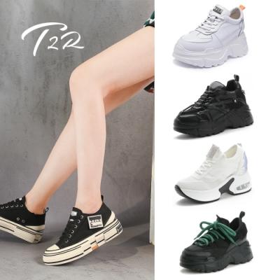 時時樂限定-T2R-正韓空運-帆布真皮厚底休閒鞋-增高6-9公分-多款