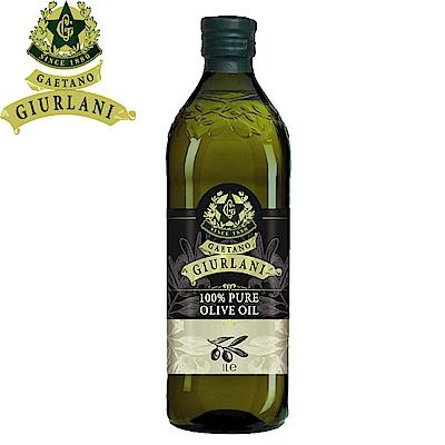 義大利 Giurlani 老樹純橄欖油(1000ml)