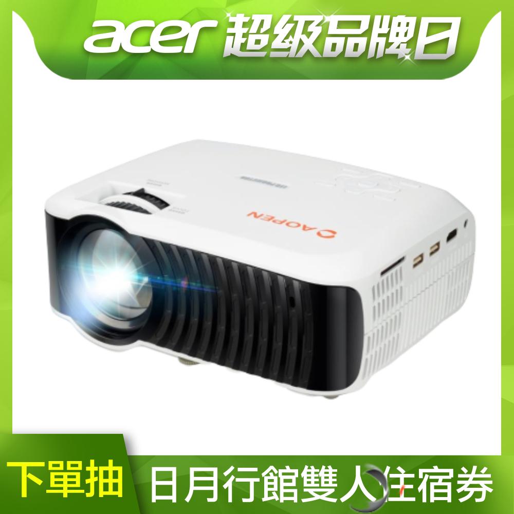 Aopen QH10 120吋 家用娛樂 無線投影機