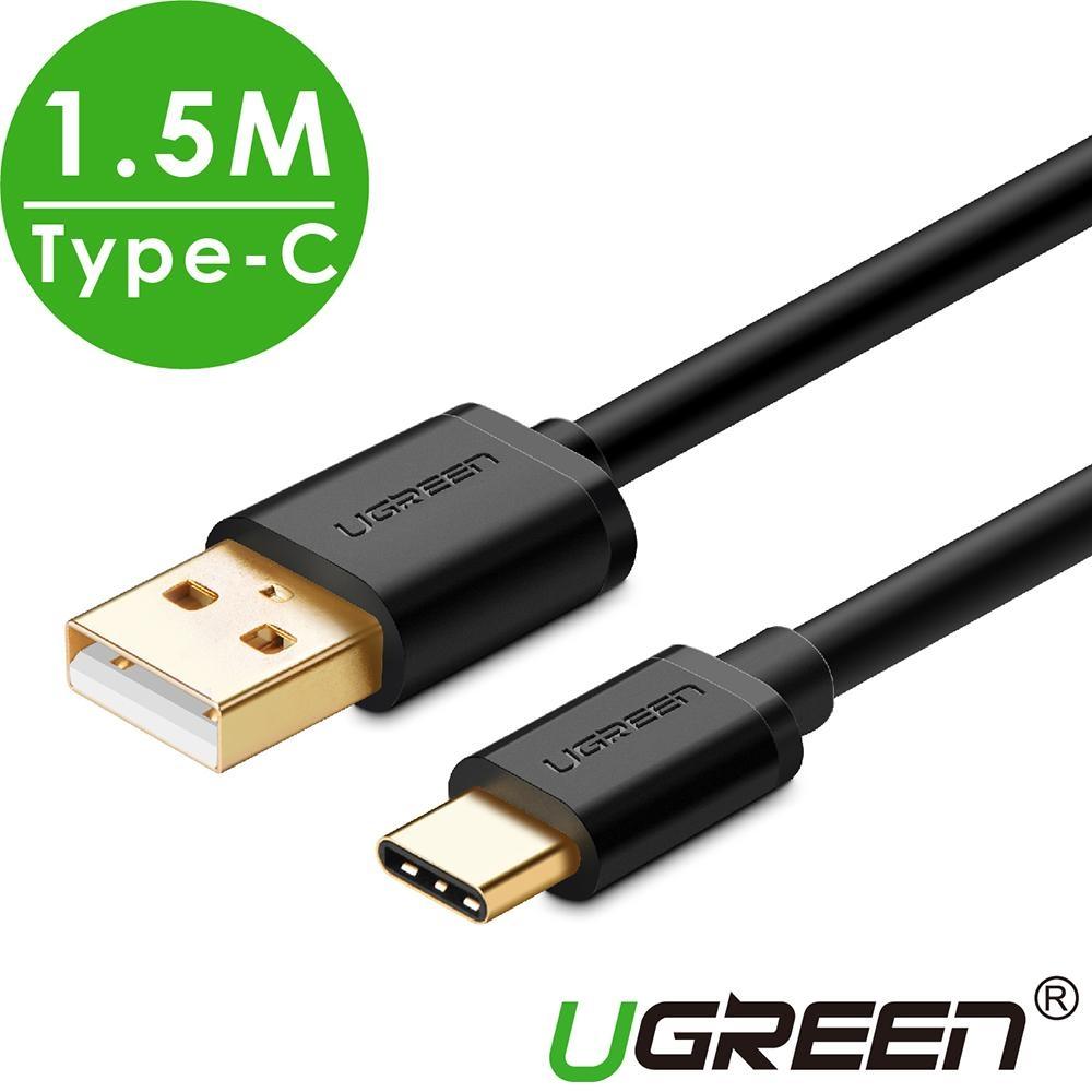 綠聯 USB Type-C快充傳輸線 1.5M
