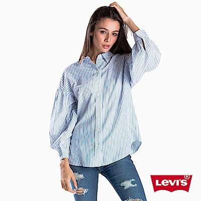 Levis 襯衫 女裝 Oversize寬鬆版型 淺藍條紋