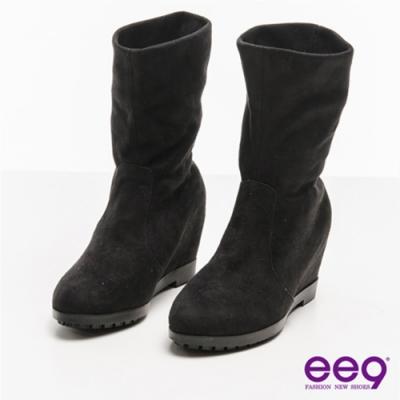 ee9 通勤私藏 2WAY經典素面彈力羊絨平底內增高中筒靴 黑色