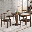 MUNA 辛普生2.3尺商業桌(1桌4椅) 70X75.5cm