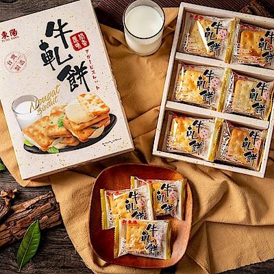 新東陽 牛軋餅-原味奶香252g
