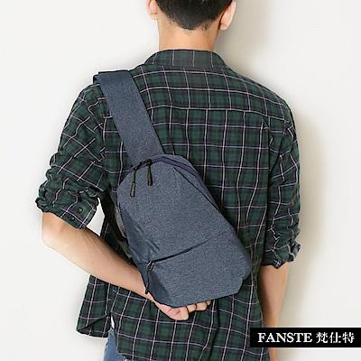 Fanste梵仕特 三角單肩包 多功能隨身包-5184