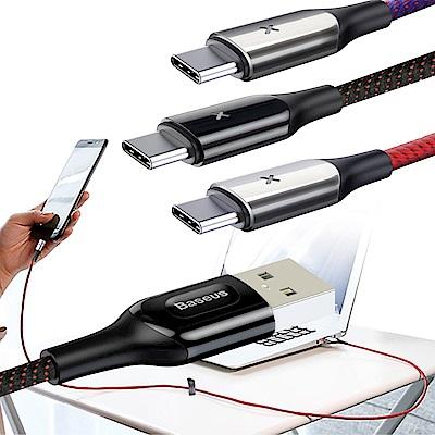 Baseus X型指示燈加固柔韌SR耐彎折Type-C傳輸充電線