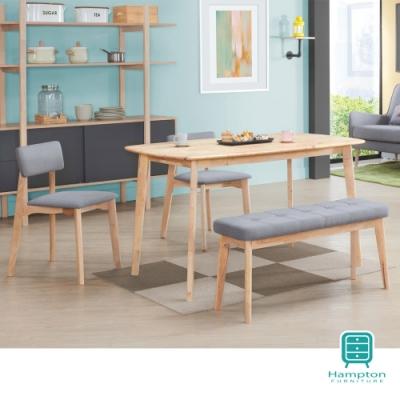 Hampton蒂安娜全實木餐桌椅組-1桌2椅1長凳