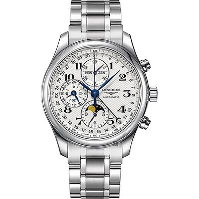 LONGINES 浪琴 巨擘系列全日曆月相計時碼錶-銀/42mm