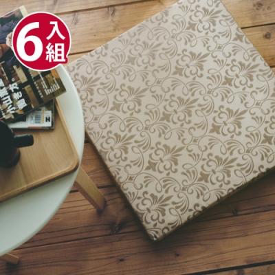 絲薇諾 MIT太空記憶坐墊-卡其金/6入組(54×56cm)