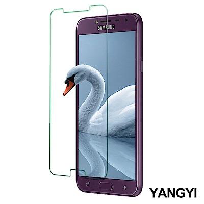 揚邑 Samsung Galaxy J4 5.5吋 鋼化玻璃膜9H防爆抗刮防眩保護貼