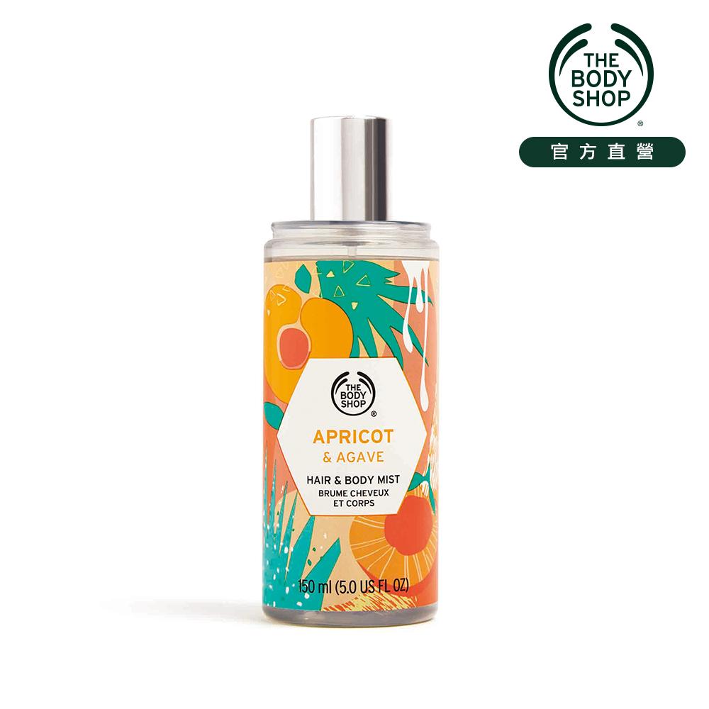The Body Shop 杏桃&龍舌蘭頭髮身體淨新香霧-150ML