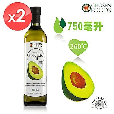 Chosen Foods 美國原裝進口頂級酪梨油2瓶 (750毫升*2瓶)