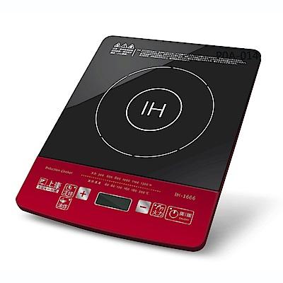 SUNHOW上豪微電腦電磁爐 IH-1666