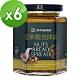 毓秀私房醬 堅果麵包抹醬(250g/罐)*6罐組 product thumbnail 1