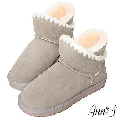 Ann'S可愛毛線-側V編織滾邊短筒真皮雪靴-杏