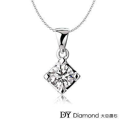 DY Diamond 大亞鑽石 18K金 0.30克拉 D/VS1 經典鑽墜