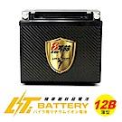 【日本KOTSURU】 8馬赫 機車鋰鈦超電池 (12B薄型)