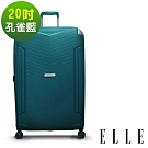 ELLE TimeTraveler系列-20吋特級極輕PP行李箱- 孔雀藍 EL31232