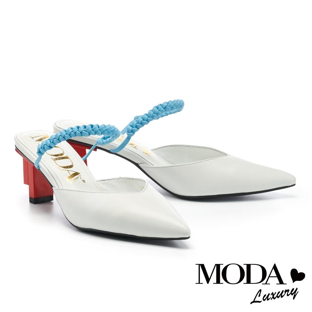 拖鞋 MODA Luxury 優雅小時髦撞色腳背編織繫帶尖頭高跟拖鞋-白