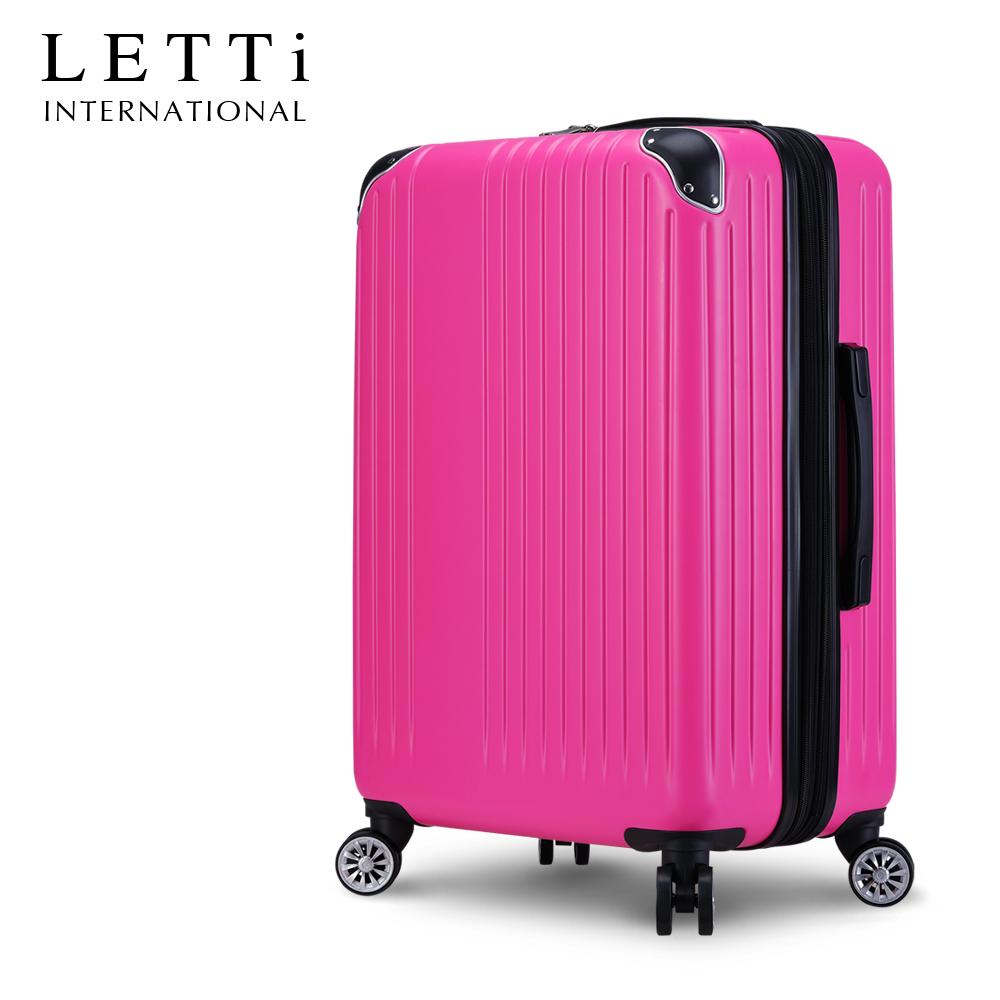 LETTi 時光拼圖 20吋可加大行李箱(亮麗桃)