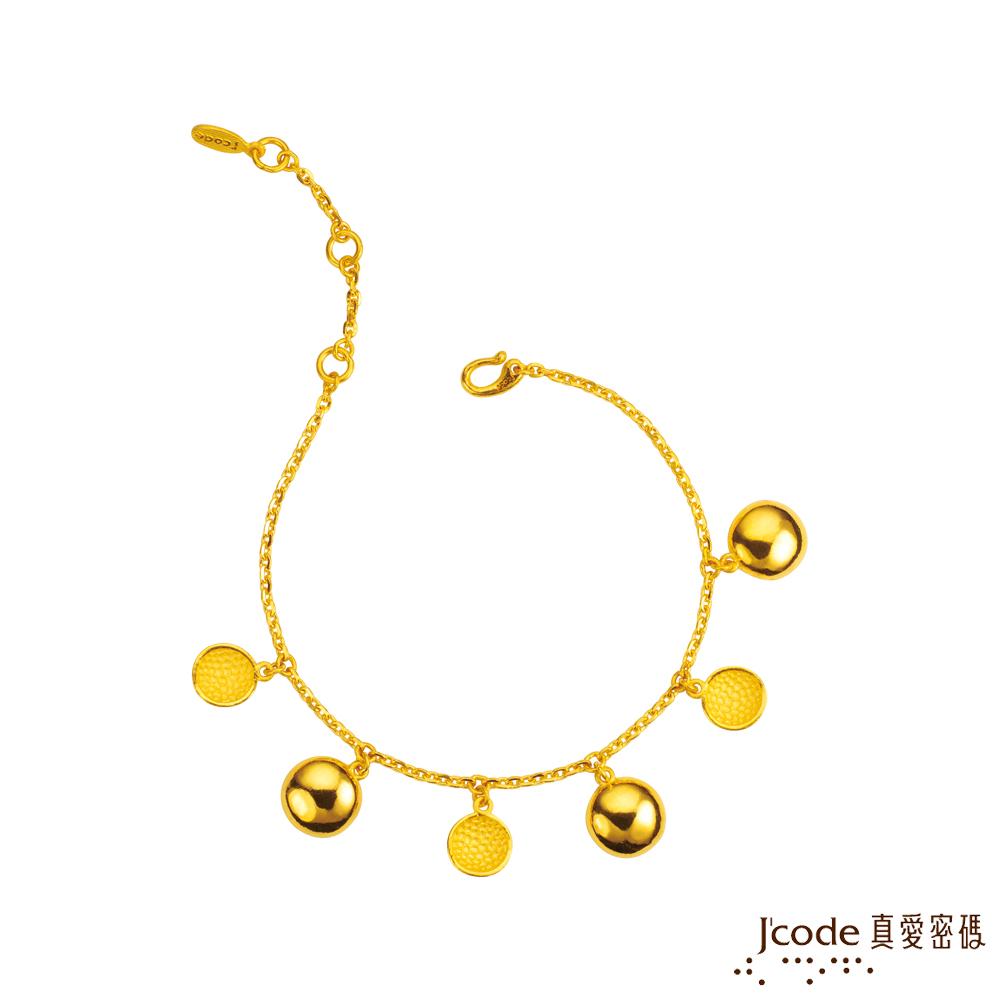 (無卡分期6期)J'code真愛密碼 溫柔月光黃金手鍊