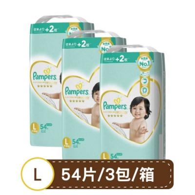 日本境內版 Pampers 一級幫 紙尿褲(黏貼/增量版)L(54片x3包,162片/箱)