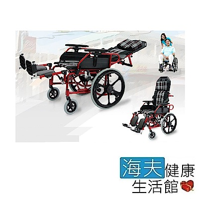 海夫 必翔 躺式輪椅 PH-185