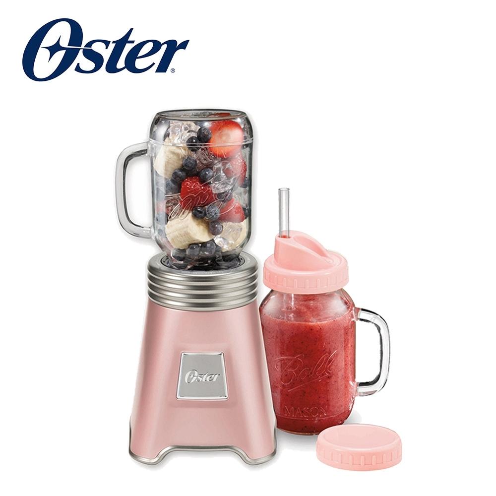 美國OSTER-BALL經典隨鮮瓶果汁機(玫瑰金)BLSTMM-BA2