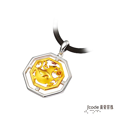 J'code真愛密碼 八方貔貅黃金/純銀/水晶男墜子 送項鍊
