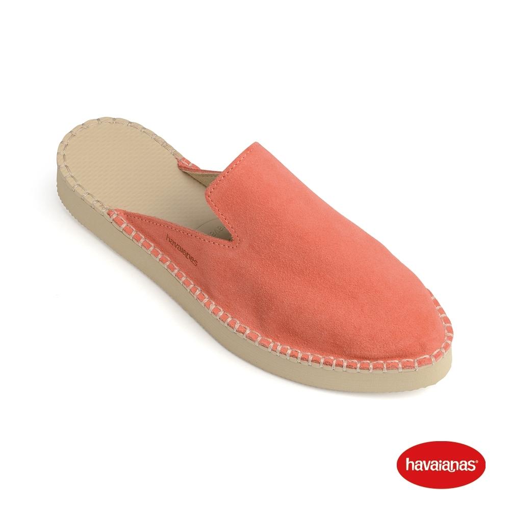 Havaianas 哈瓦仕 平底鞋 懶人鞋 穆勒鞋 巴西 女鞋 珊瑚橘 4145574-0213L Mule Loafer- Flatorm