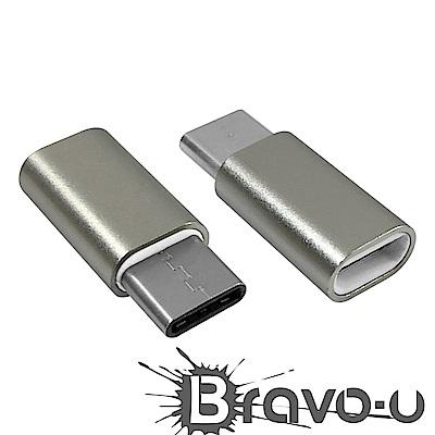 USB3.1 Type-C(公)轉MicroUSB(母)OTG鋁合金轉接頭(二入組)