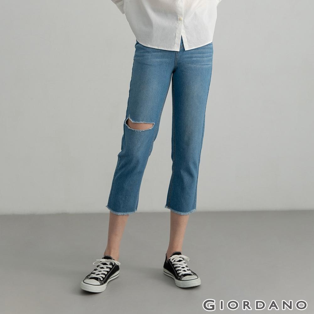 GIORDANO  女裝刷破毛邊直筒牛仔褲 - 60 淺藍