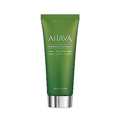 AHAVA 礦耀防護潔顏膜100ml