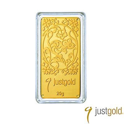 鎮金店 Just Gold 富貴吉祥十二生肖金條系列-鼠