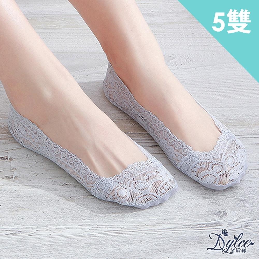 Dylce 黛歐絲 日韓新款蕾絲花朵防滑透氣隱形襪(超值5雙-隨機)