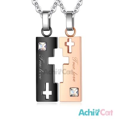 AchiCat 白鋼情侶項鍊 相信愛 十字架