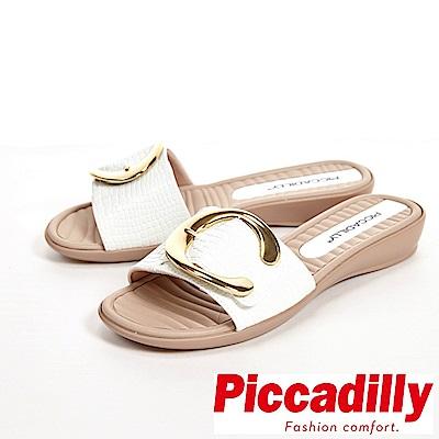 Piccadilly 舒適軟底 大C裝飾釦環楔型拖鞋 女鞋-白(另有黑)