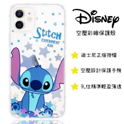 【迪士尼】iPhone 12 mini (5.4吋) 星星系列 防摔氣墊空壓保護套(史迪奇)
