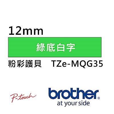 Brother TZe-MQG35 粉彩護貝標籤帶 ( 12mm 綠底白字 )